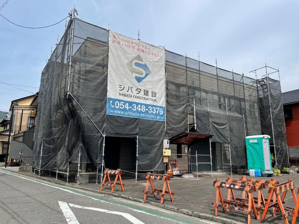 静岡市葵区北 M様 倉庫兼事務所改修工事 解体
