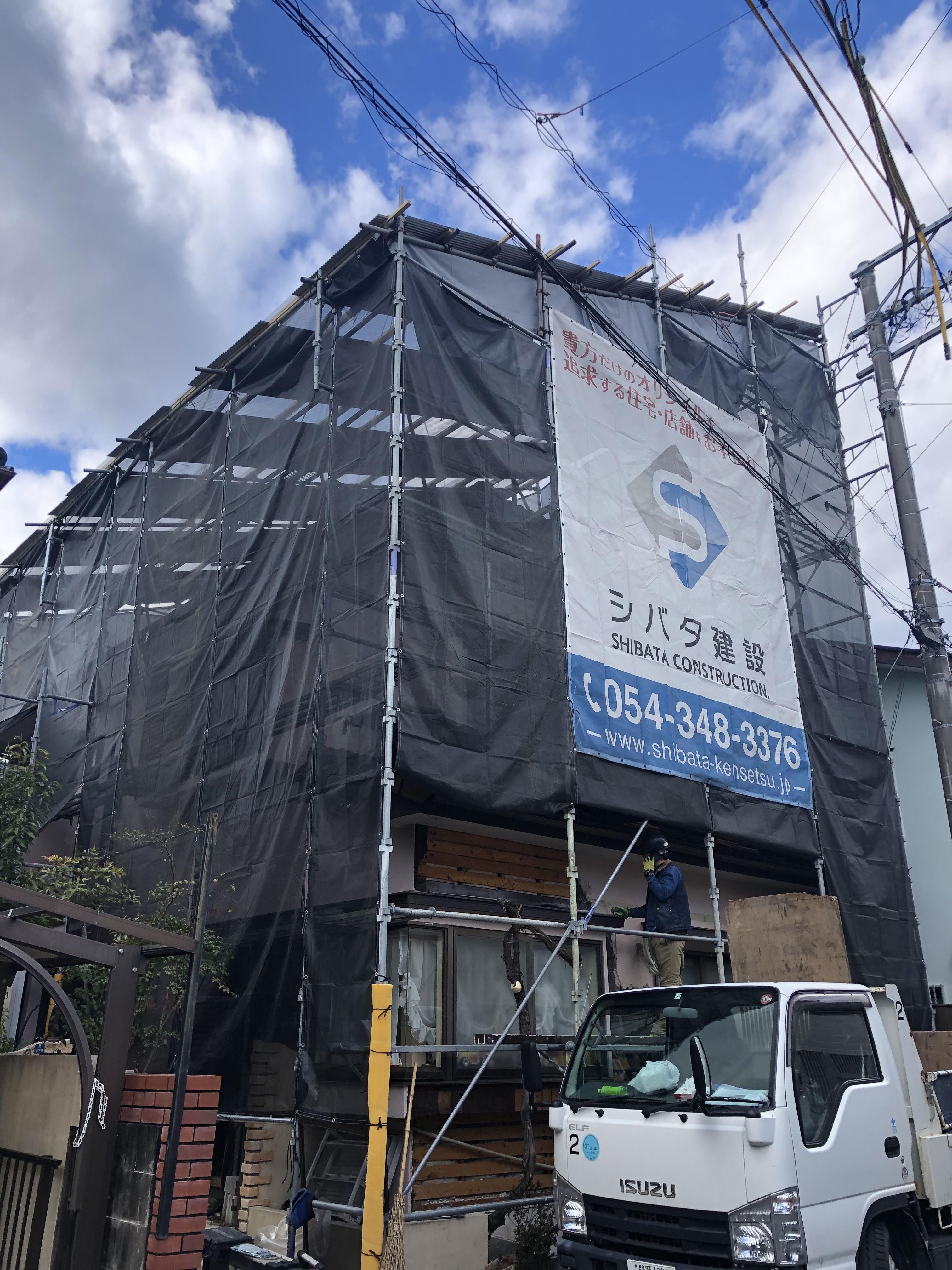 静岡市葵区北 M様邸 解体工事