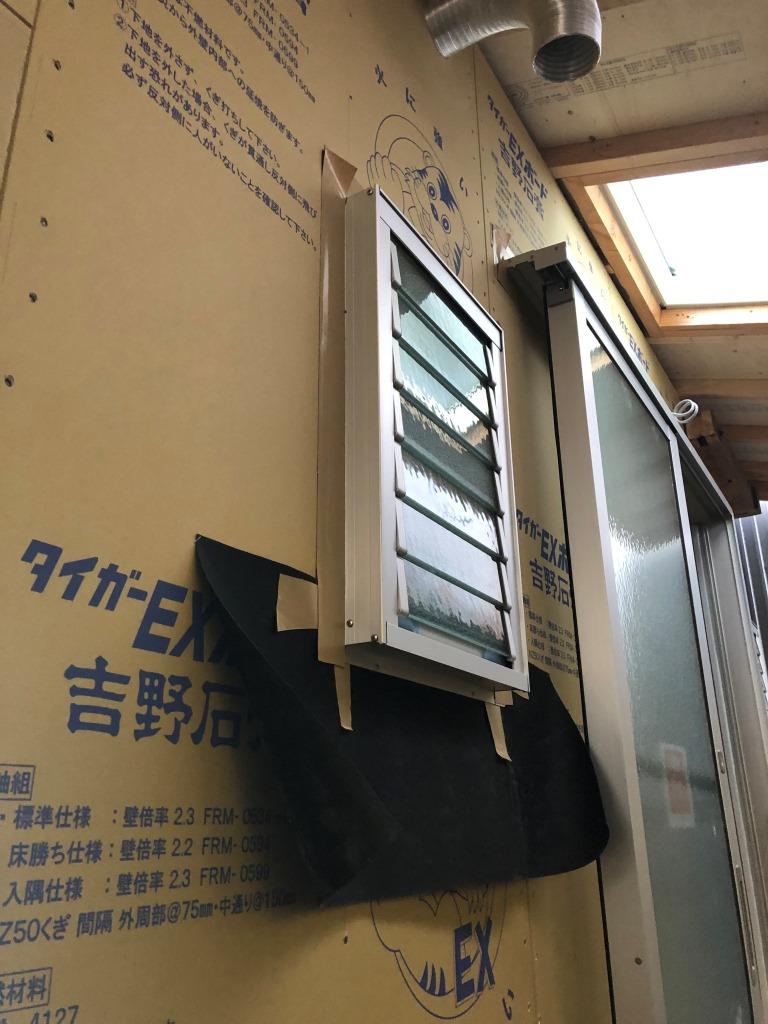 静岡市葵区 K様邸 改装工事①