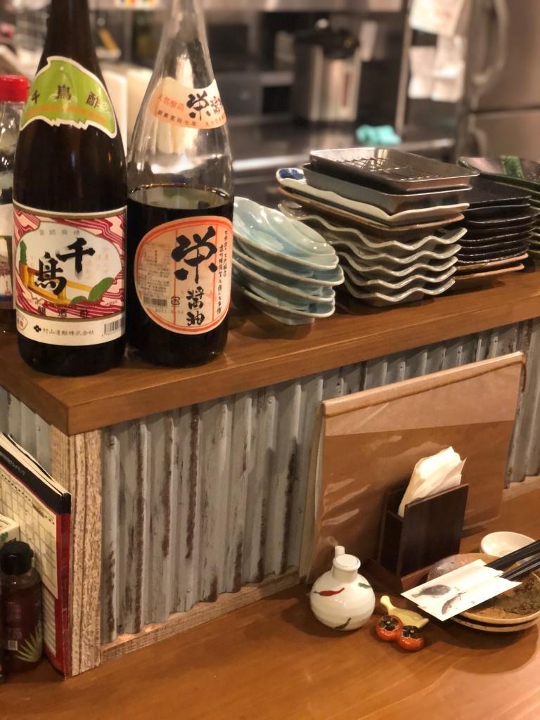 健康居酒屋 魚to畑 駅南銀座店 完成