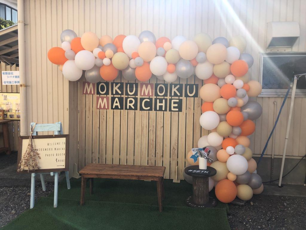 第3回 モクモクマルシェ開催しました 時計作り編